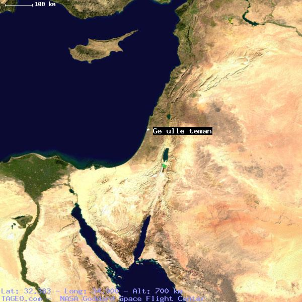 Metula Israel  city photos : GE'ULLE TEMAN HAMERKAZ ISRAEL Geography Population Map cities ...